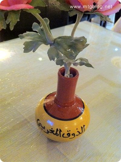 [Eat Out] Moroccan Taste الذوق المغربي  (4/6)