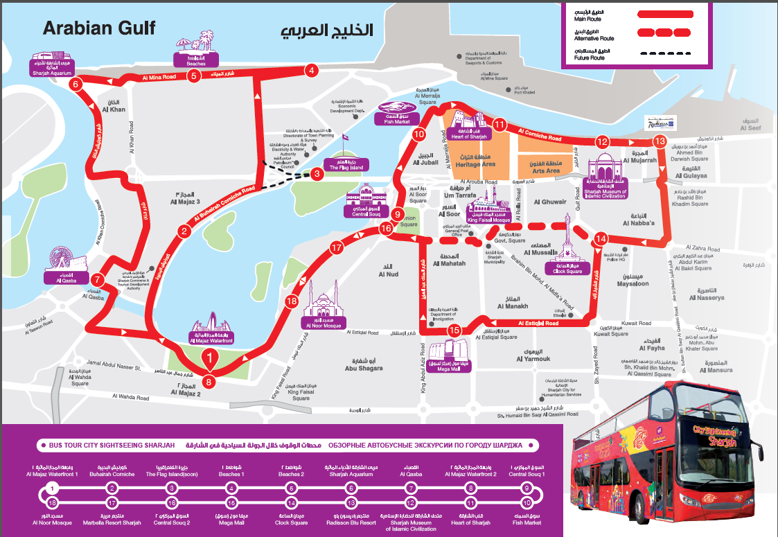 Sharjah city sightseeing tour bus starts operating Mind The Gap