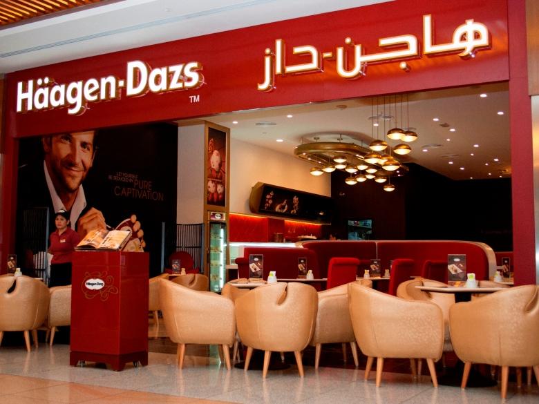 Haagen-Dazs Cafe Dalma Mall Exterior